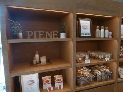 発酵食品のOH!!!にあったカフェ