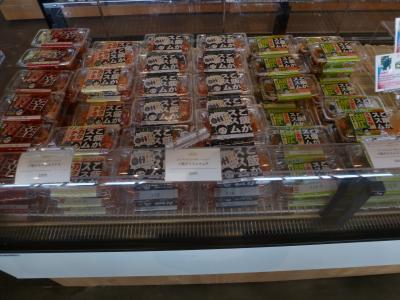 OH!関連の発酵食品の物販店
