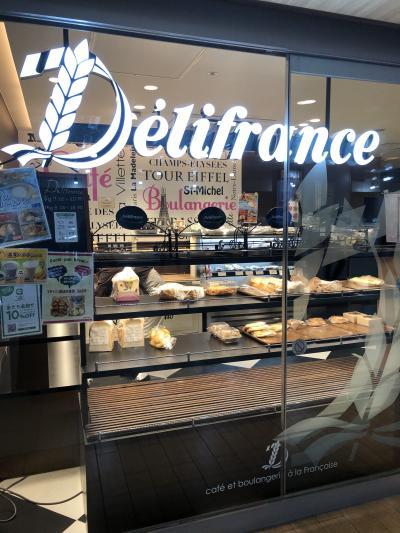 新橋駅チカのパン屋さん。