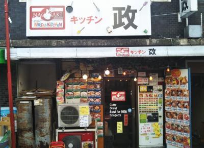 長崎駅に近いコスパ最強の洋食屋。