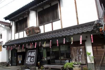 津和野を鯉の町にしたお米屋さんです。
