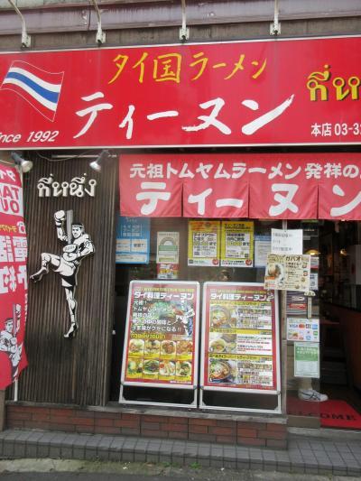 タイ料理チェーン店