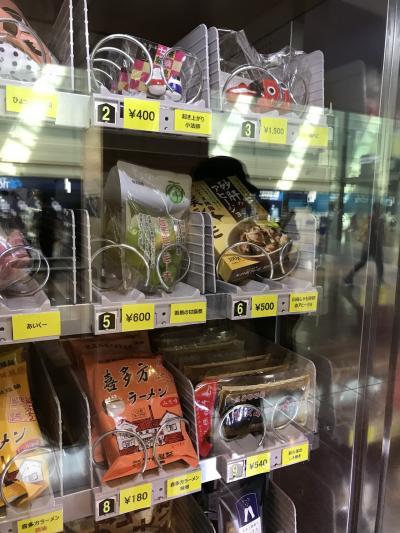 全国の名産品?の自動販売機