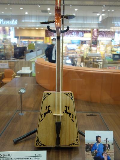 民族楽器の展示は入れ替えが行われています。