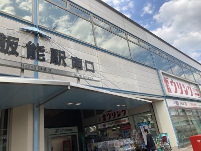 飯能駅南口です。 エスカレーターで改札口に行きます。