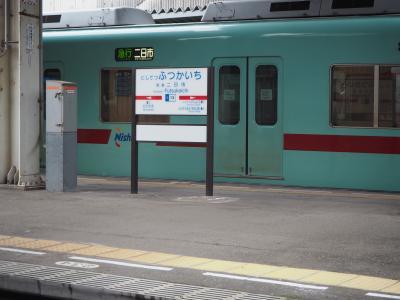 大宰府線の乗換駅