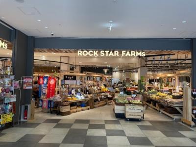 生産者や店舗が集まるマーケット