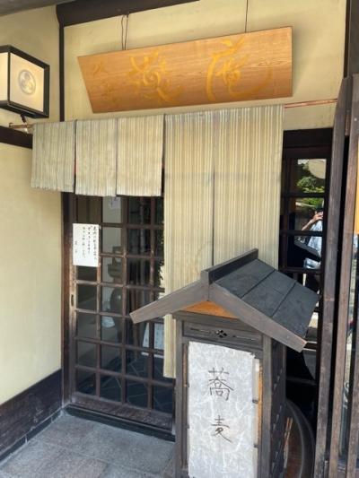 奈良のミシュランガイドでも紹介されている蕎麦屋さんです