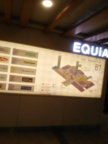 東武東上線の成増駅の駅ビルです。