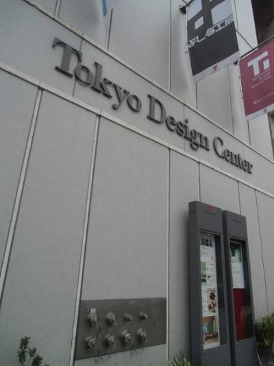 洒落た建物は、イタリアデザイン界の重鎮マリオ・ベリーニによる建築