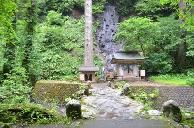 天然石の橋