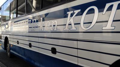 いわて花巻空港アクセスバス