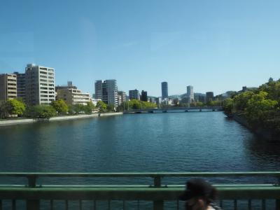 太田川の支流