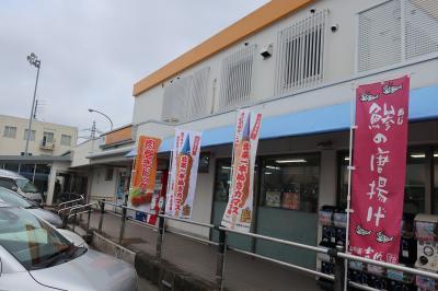 小田原厚木道路にあるPA
