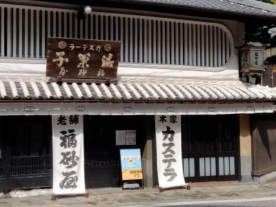 繁華街の外れにありましたが、江戸時代からの歴史を知ると一味違うかもしれません
