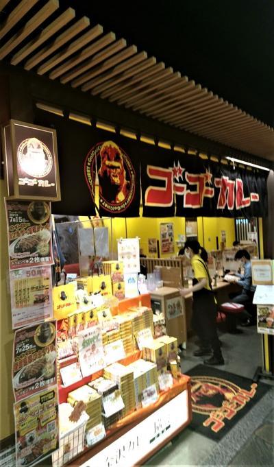 人気の金沢カレーの総元締店舗