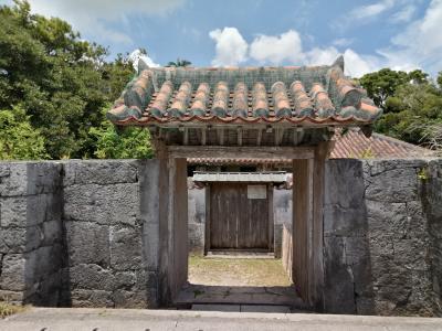 琉球士族の邸宅