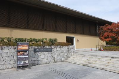嵐山にある美術館
