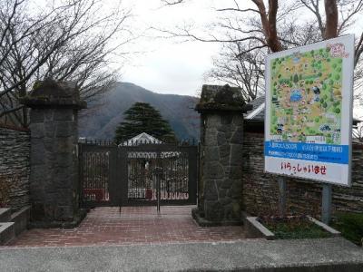 公園上からアクセス