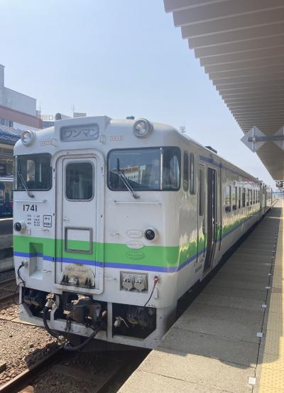 ないす!【釧路駅】