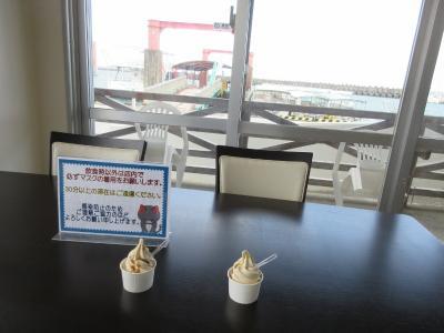 黒糖ソフトクリームを食べました