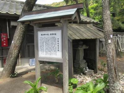 花の窟神社の参詣に駐車場を利用しました。