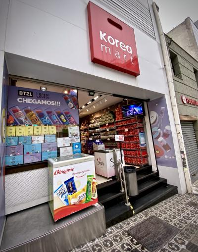 その名の通り「韓国のお菓子専門店」(エストダンチ通り/東洋人街/リベルダージ地区/サンパウロ)