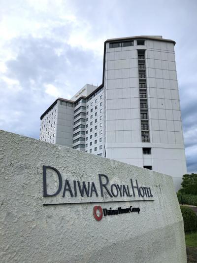 """浜名湖畔の """"THE HAMANAKO"""" DAIWA ROYAL HOTEL"""