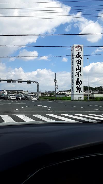 車の安全祈願はこちら。