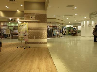 駅のショッピングセンター