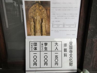 釈迦堂が重要文化財