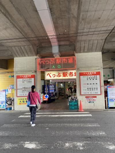 日豊本線の下のアーケード街