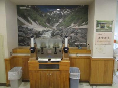 麗峰湧水が設置されていました