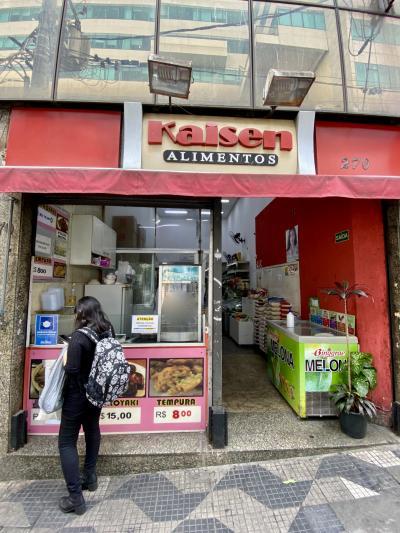 店の入口のところ『たこ焼き屋』がある老朽した「昭和風の」日本食材店(バンデイランティス病院前/東洋人街/リベルダージ 地区/サンパウロ)