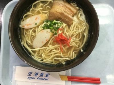 空港で沖縄料理