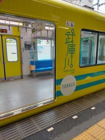 独特だった武庫川線