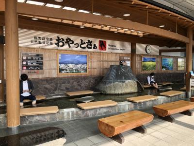 国内空港初の足湯施設