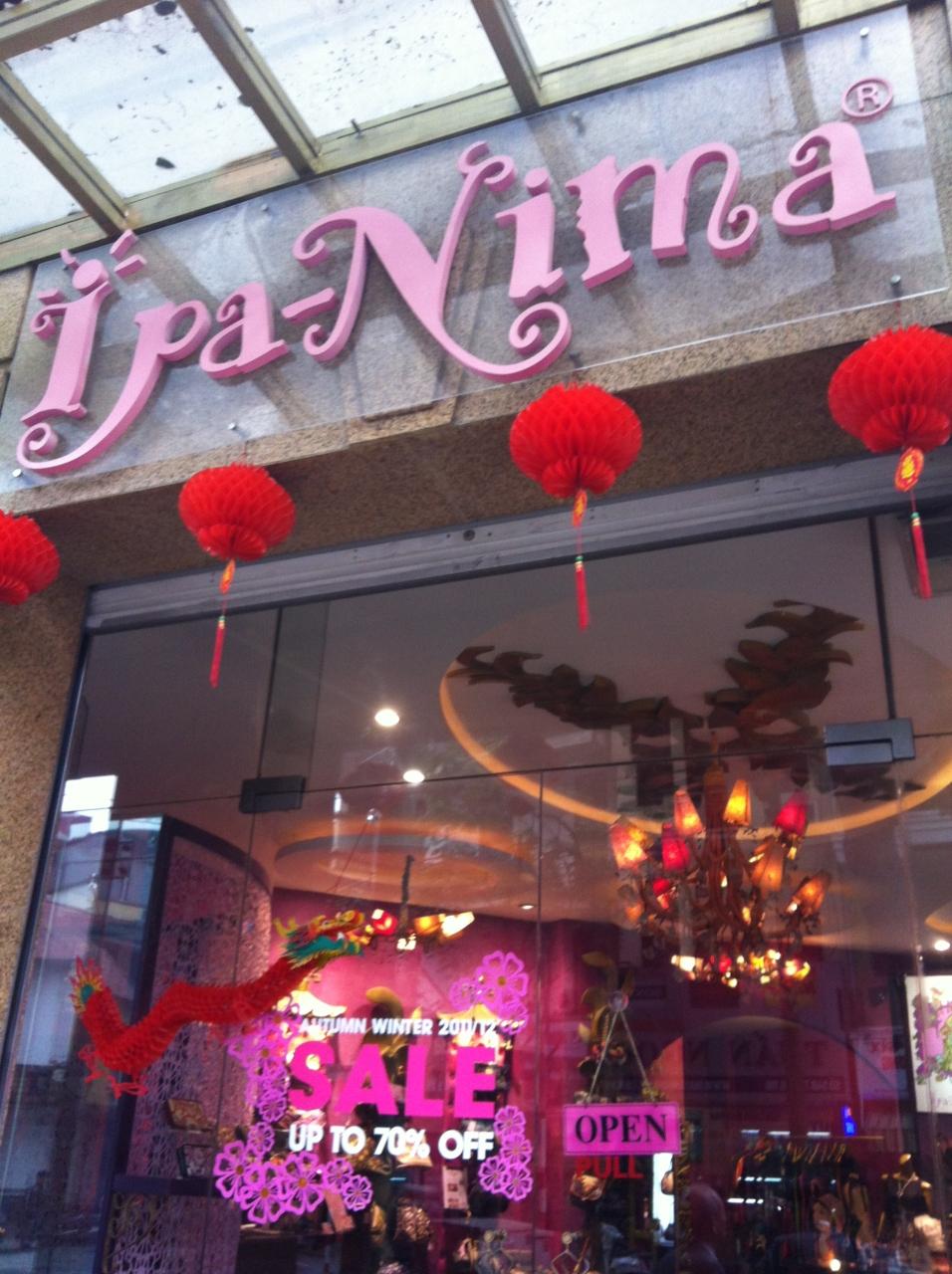 『Ipa-Nima イパニマ ベトナム土産 ファッション バッグ』by BO/M ...