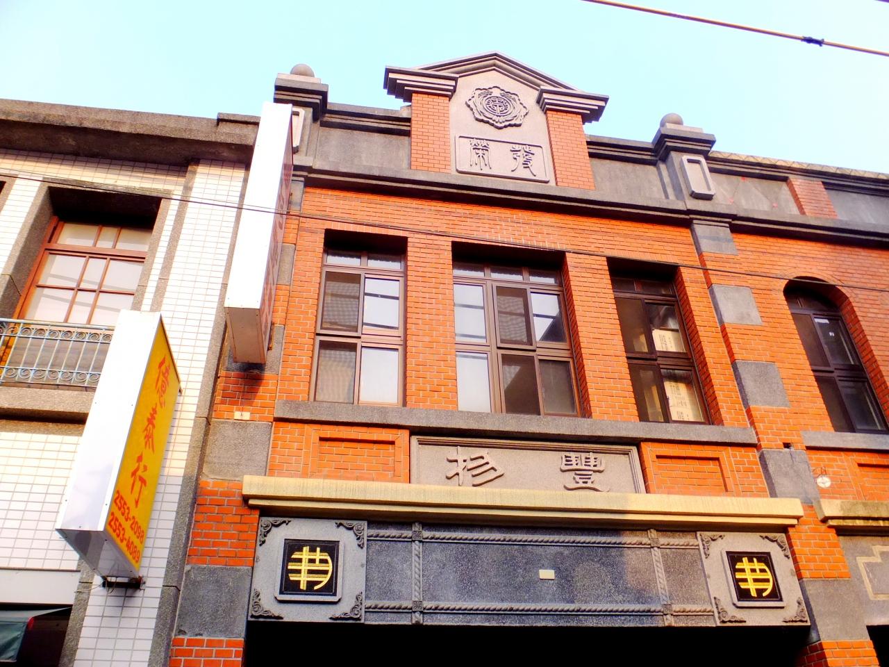 迪化街 クチコミ一覧(2ページ)【フォートラベル】|Dihua Street|台北