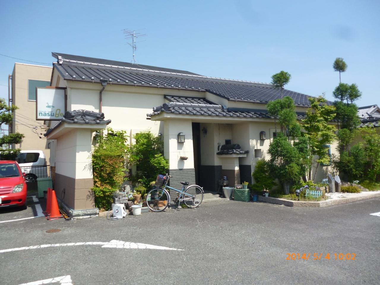 『扶桑町にある落ち着いた雰囲気の喫茶店』by Yoshi65さん|ナスビ ...