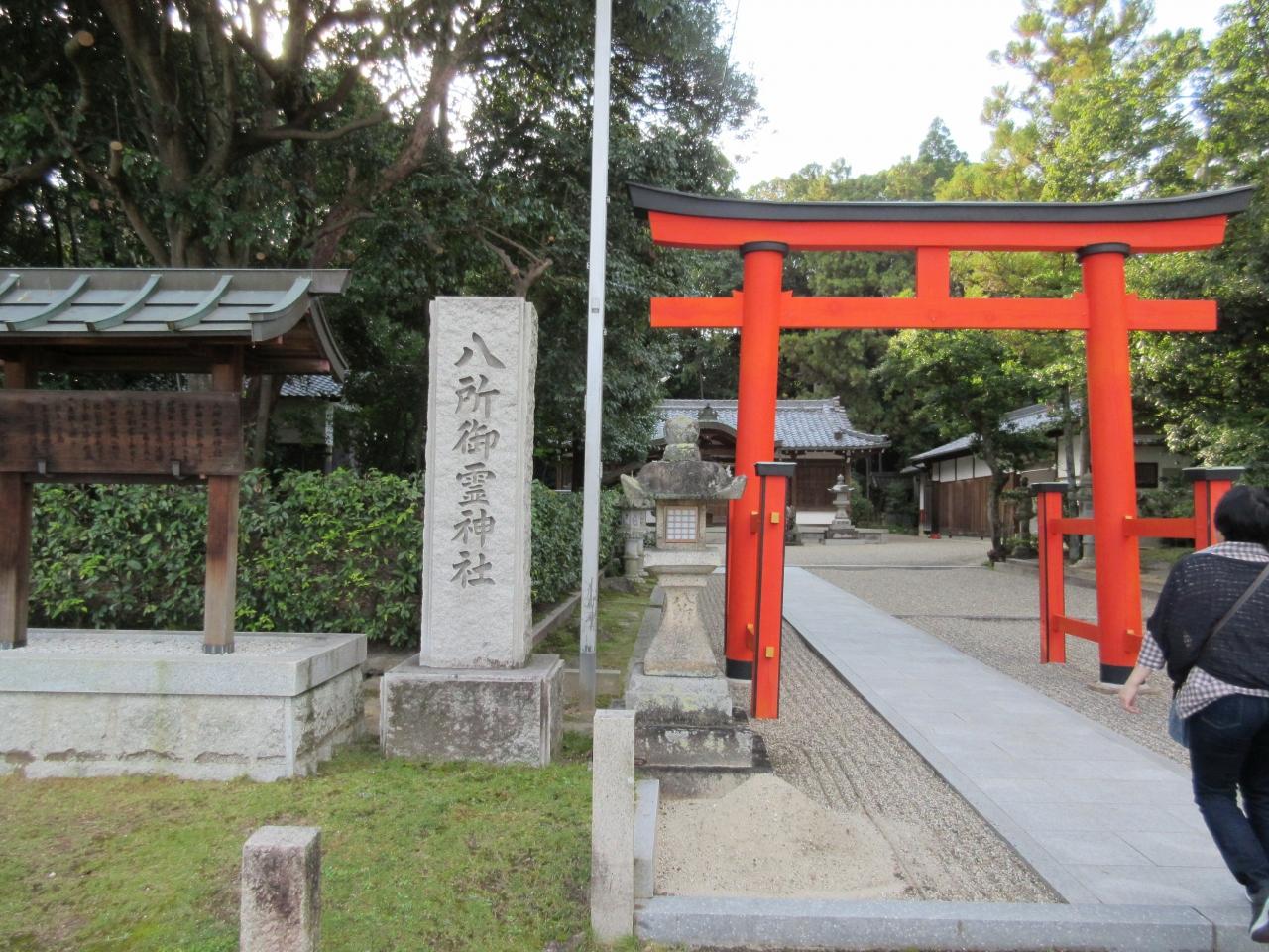 八所御霊神社 クチコミガイド【フォートラベル】|奈良市