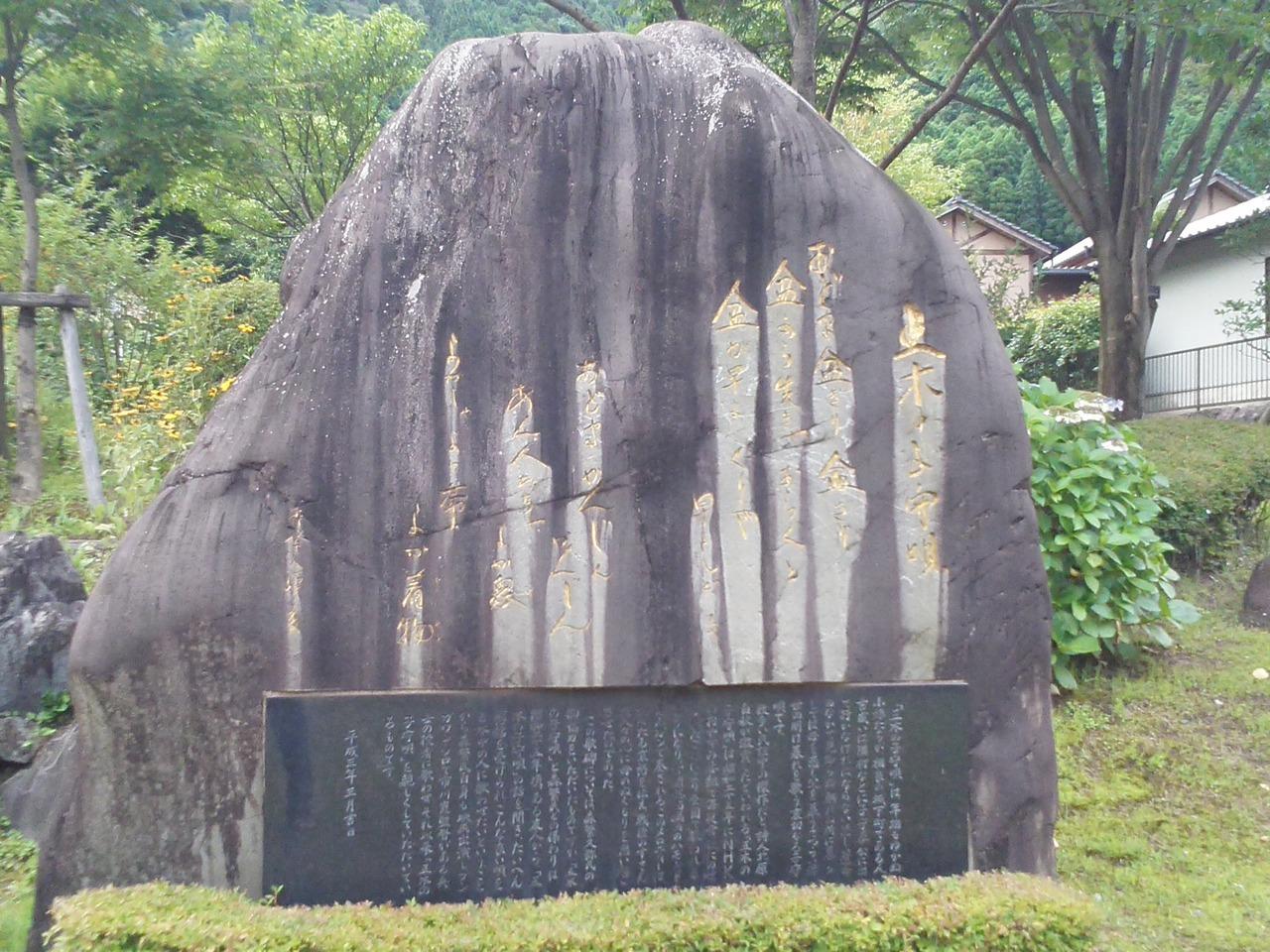 『子守唄の里五木村を訪ねて ※熊本県五木村』by あーちゃん ...