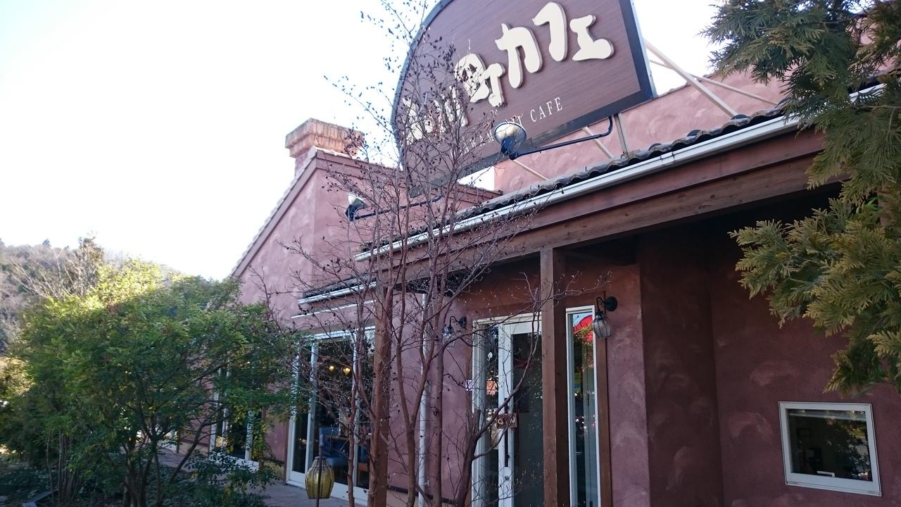 『小川町カフェです』by rbさん|小川町カフェのクチコミ ...