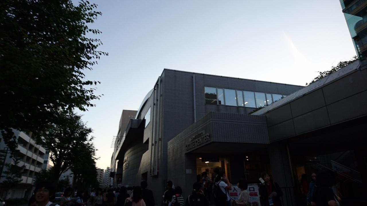 新横浜スケートセンター クチコミ一覧【フォートラベル】|新横浜