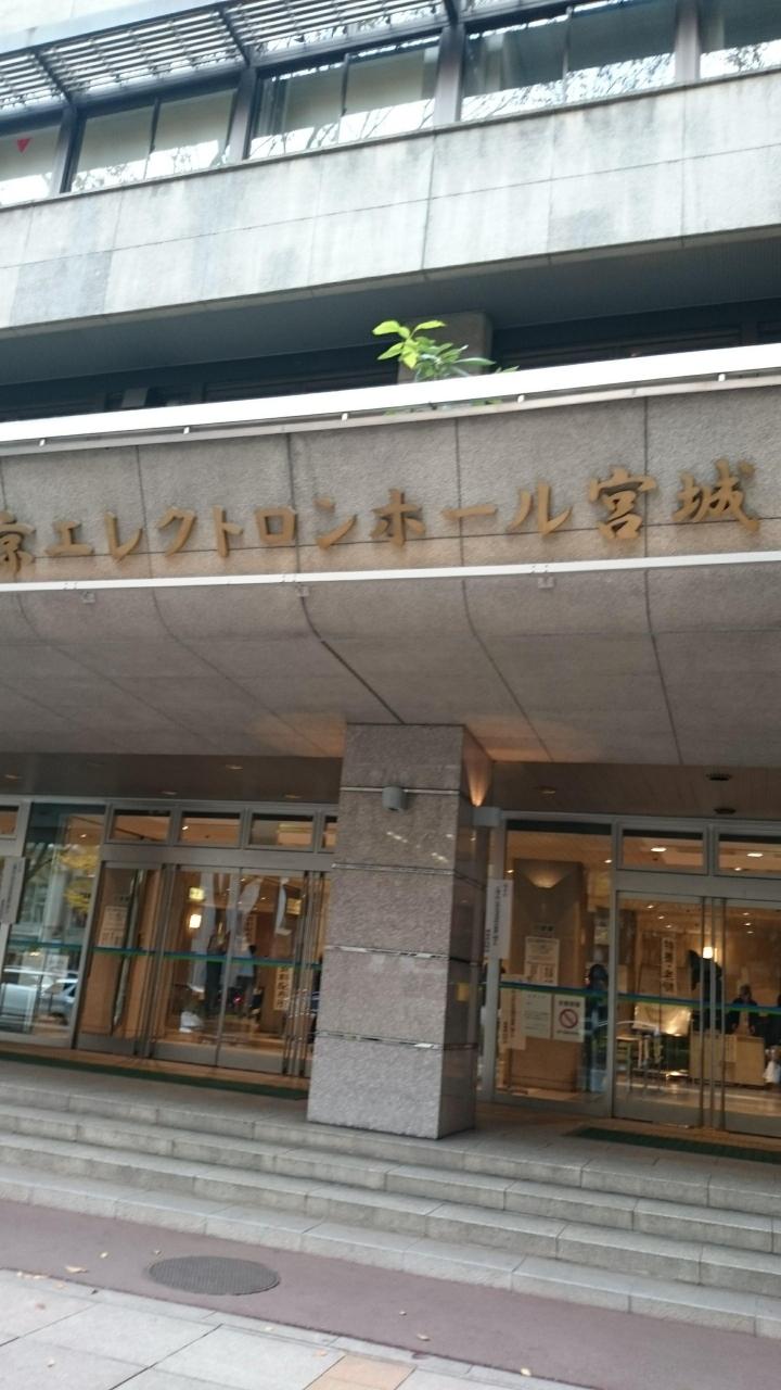 個人投資家の皆さまへ   東京エレクトロン株式会社
