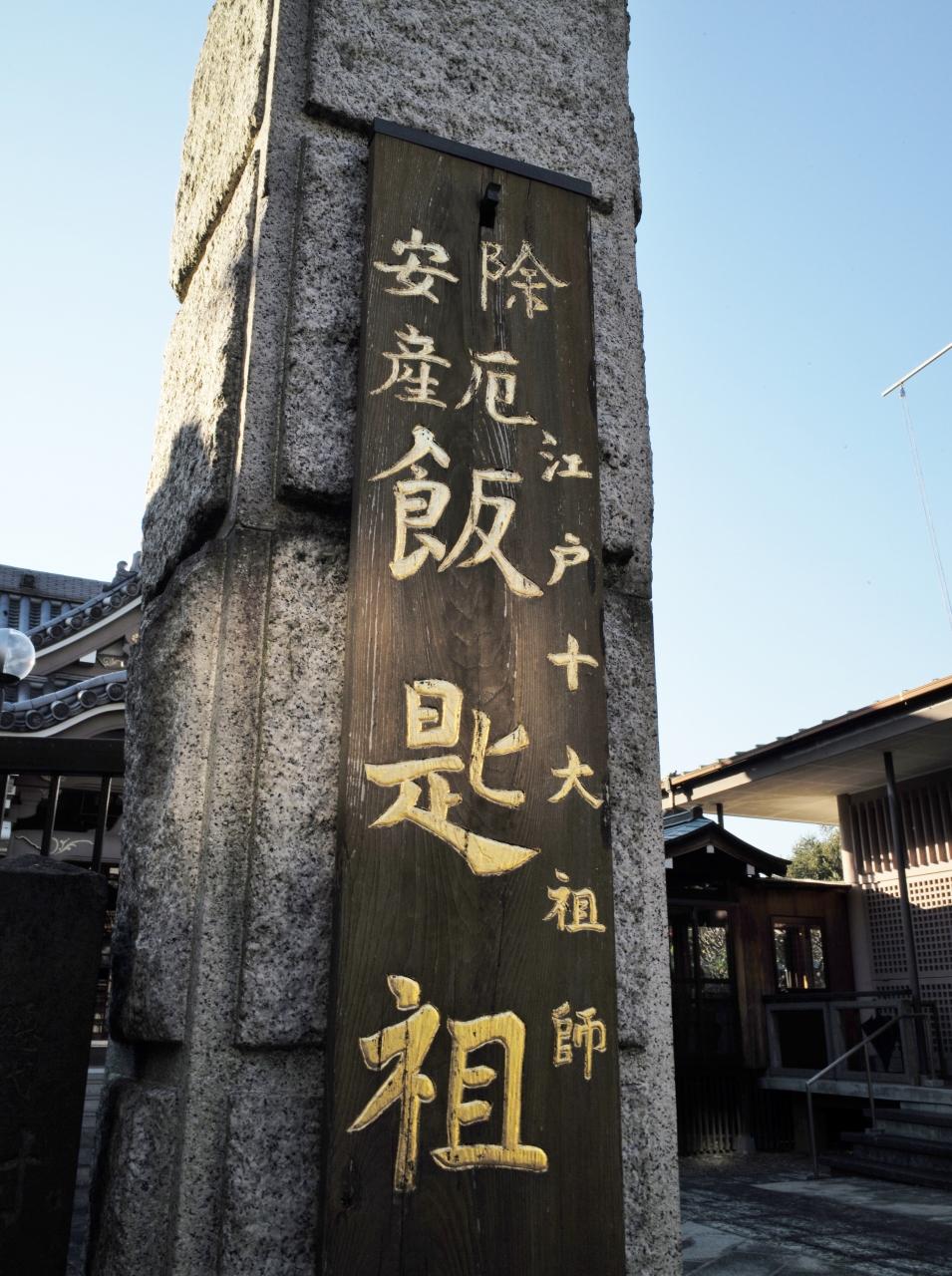 慈雲山瑞輪寺のクチコミ(1ページ)