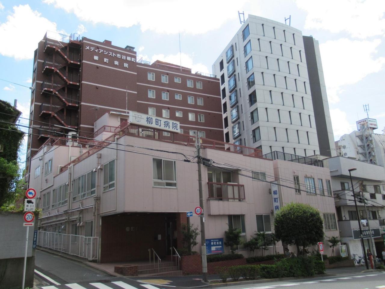 鉄友会 柳町病院 クチコミガイド【フォートラベル】 市ヶ谷