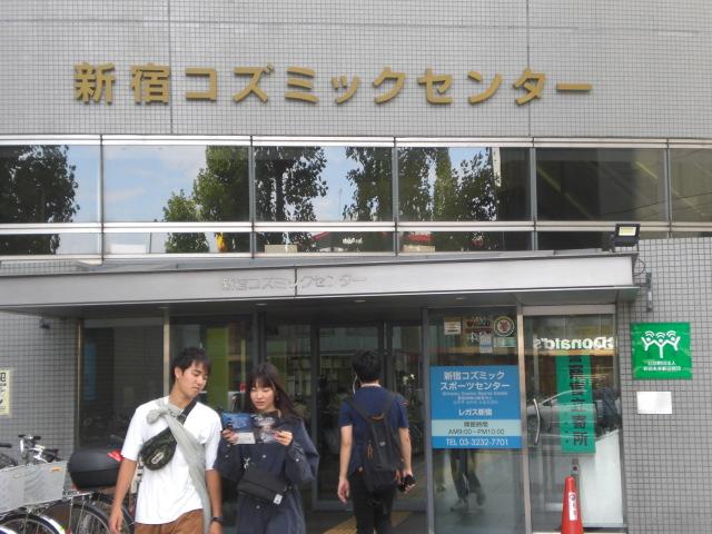 新宿区 新宿コズミックスポーツセンター屋内プー …