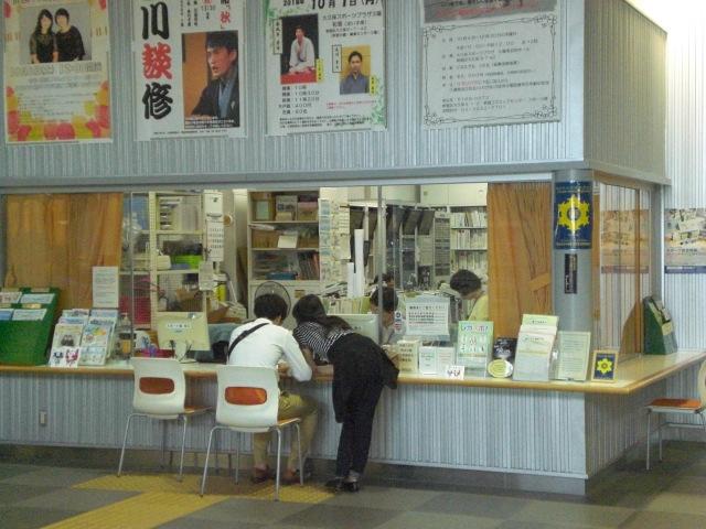 新宿コズミックスポーツセンター アクセス-【公益 …