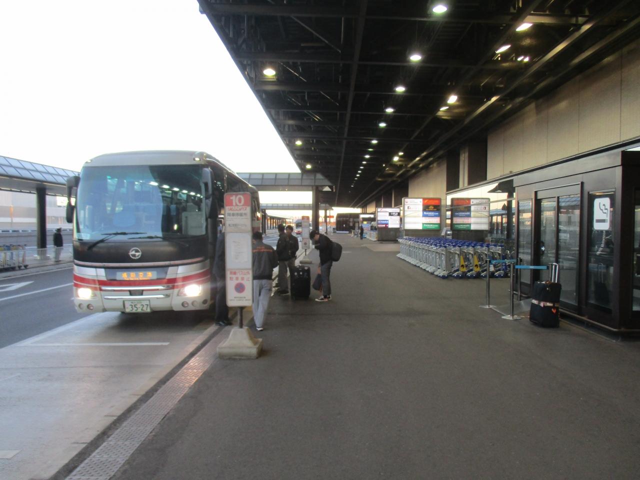エアポート リムジンバス 成田空港線 (東京空港交通) 写真 ...
